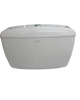 Dux Centre Flush Toilet Cistern
